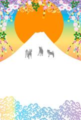 日の出と富士山とイヌのグリーティングカード