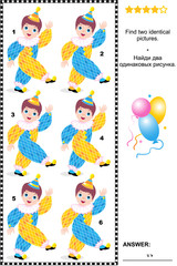 Visual puzzle: Find two identical pictures of little cheerful circus clowns. Answer included.