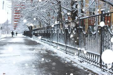 pedestrian sidewalk the fence winter