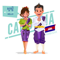 Cambodia couple pay respect an say Hello in Cambodian style.character design - vector