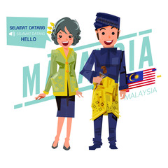 """Malaysian couple character design on traditional costume. say """"Hello"""" in any lan - vector illustration"""