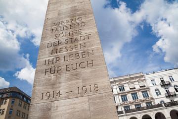Denkmal für die Gefallenen beider Weltkriege, Hamburg
