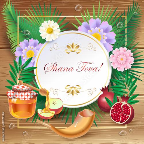Rosh hashanah jewish new year greeting card shana tova on hebrew rosh hashanah jewish new year greeting card shana tova on hebrew have a m4hsunfo
