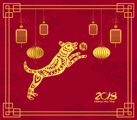 Happy Chinese new year 2018 card with dog. Year of the dog (hieroglyph: Dog)