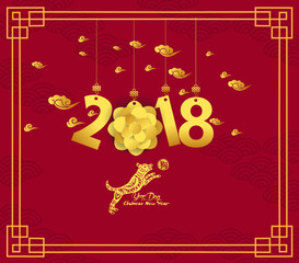 Happy Chinese new year 2018 card with dog and blossom, Year of the dog (hieroglyph: Dog)