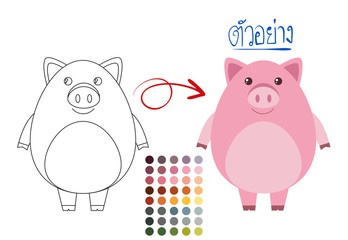 Sample drawing template with cute pig