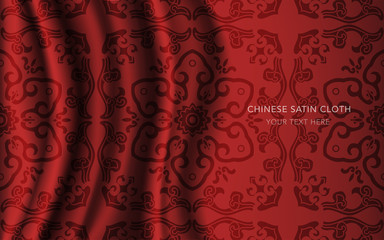 Traditional Red Chinese Silk Satin Fabric Cloth Background curve spiral cross kaleidoscope