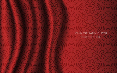 Traditional Red Chinese Silk Satin Fabric Cloth Background spiral curve fan cross
