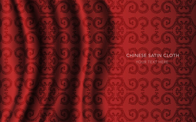 Traditional Red Chinese Silk Satin Fabric Cloth Background spiral round curve frame