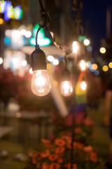Retro Patio Lights