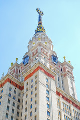 Fragment of the tower of the main building of Moscow state University. M. V. Lomonosov