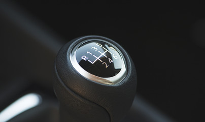 Shift lever for a car.