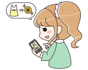 フリマ オークション アプリ スマートフォン 楽しむ女性 副業 小遣い稼ぎ