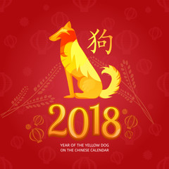Vector illustration of Dog, symbol of 2018 on the Chinese calendar. Happy New Year background with yellow dog. (Chinese Translation: The dog)