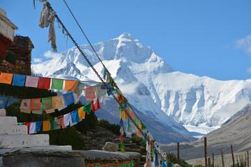 Mount Everest seen from Tibet