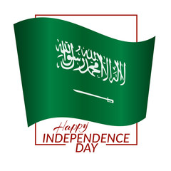 Independence Day of Saudi Arabia