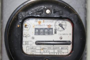 "electricity meter ""1111"""