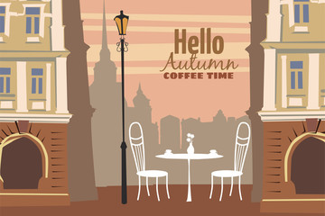 Autumn cityscape, street cafe, vector, illustration, banner