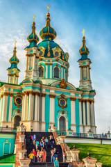 Wall Murals Kiev Kiev or Kiyv, Ukraine: St. Andrew Orthodox Church in the summer