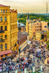 Kiev or Kiyv, Ukraine: the city center in the summer