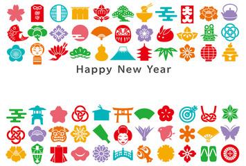 年賀状 和風アイコン 日本 観光