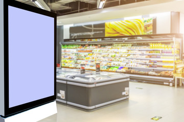 Supermarket background advertising lamp box