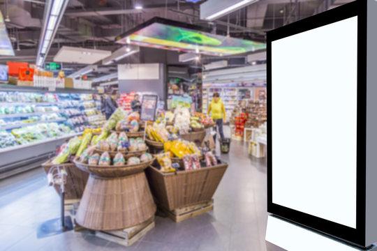 Supermarket background advertising lamp box