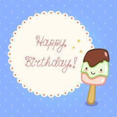 Birthday card with cute ice cream on seamless blue background. Vector illustration