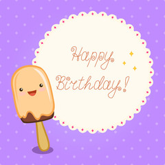 Birthday card with cute ice cream on seamless purple background. Vector illustration
