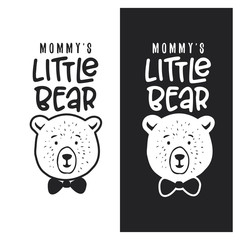 Mommy little bear kid clothes design. Vector vintage illustration.