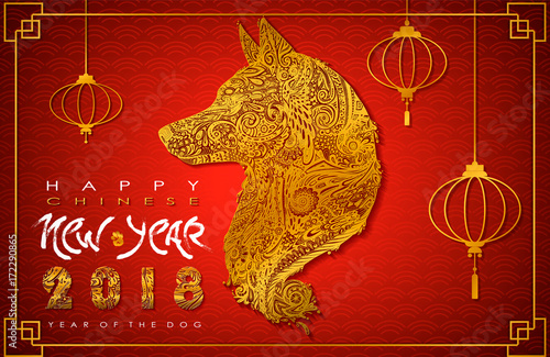 Chinese New Year 2018. Zodiac Dog. Happy New Year card, pattern, art ...