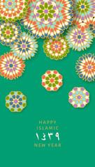 1439 hijri islamic new year card.