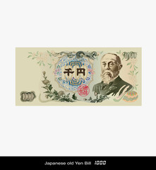 eps Vector image: Japanese old Yen Bill 1000
