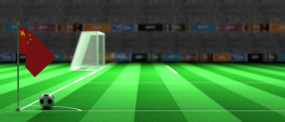 China flag on a soccer field. 3d illustration