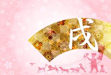 戌 年賀状 桜 背景
