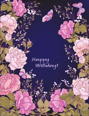 Rose and butterflies flower background. Good for greeting card f