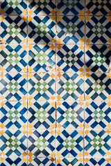 Colourful and Decorative Tiles on the Wall