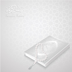 Ramadan Kareem Pattern vector,Al Quran on the arabic pattern white background