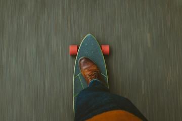Moving Skateboard