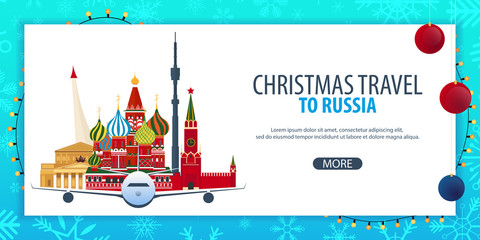 Christmas Travel to Russia, Moscow. Winter travel. Vector illustration.