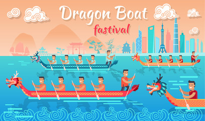 Dragon Boat Festival in China Promotion Poster
