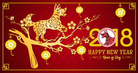Happy  Chinese New Year  2018 year of the dog.  Lunar new year .