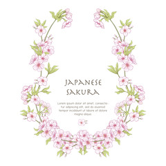 Illustrations with Japanese blossom pink sakura and with place f