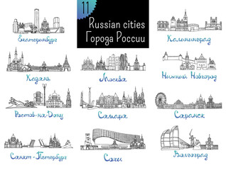 Set of 11 russian cities with names in Russian - Moscow, Saint Petersburg, Kazan, Volgograd, Sochi, Saransk and other. Vector sketches and silhouettes of famous buildings located in the cities