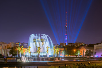 Ostankino TV Tower and Friendship of Peoples Fountain at VDNKh