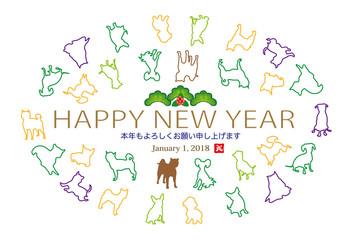2018年戌年の犬のイラスト年賀状テンプレート
