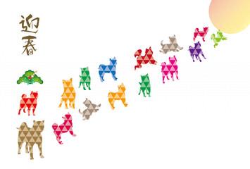 カラフルな犬のイラストの年賀葉書