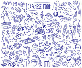 Japanese cuisine doodle set. Traditional food and drinks - sushi, noodles, ramen, udon, yakitori. Freehand vector drawing isolated on white background.