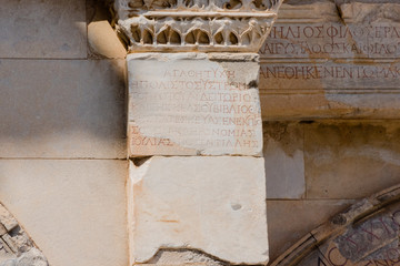 Close Detailed view of Ancient Celsus Library at Ephesus historical ancient city, in Selcuk,Izmir,Turkey.