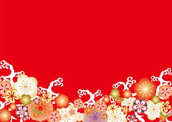 梅下 和柄 赤
